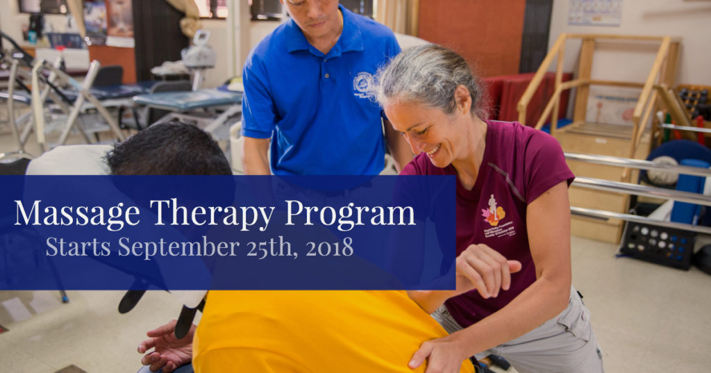Massage Therapy Program Starts Sept 25th